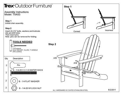 Trex Adirondack Chair Plans