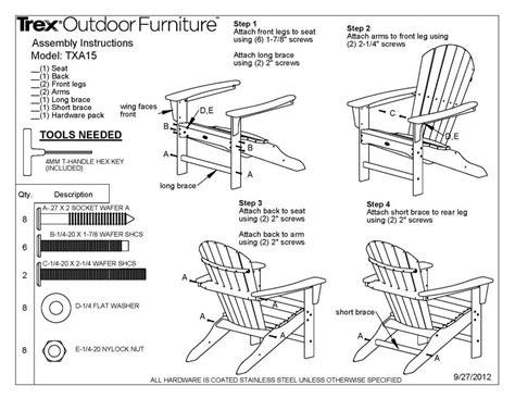 Trex Furniture Plans