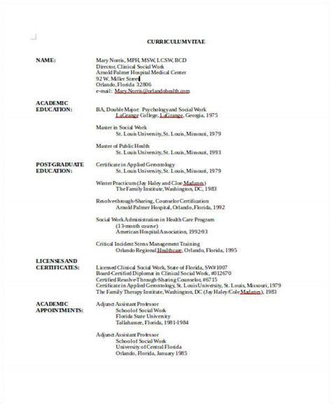 ucf resume guide job letter of resignation sample