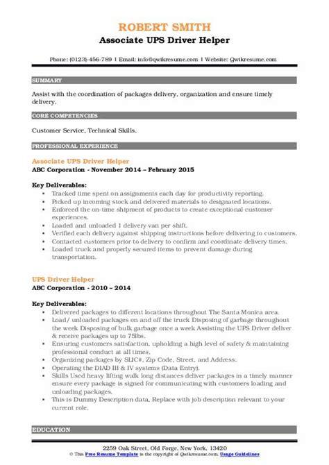 ups resume ups resume resumes samples for teachers instrument repair sample sle java resumes ups package