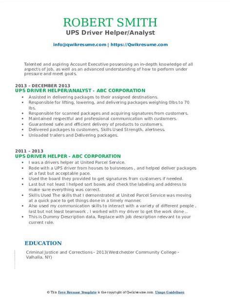 sample resume for ups driver helper resume for new teachers examples