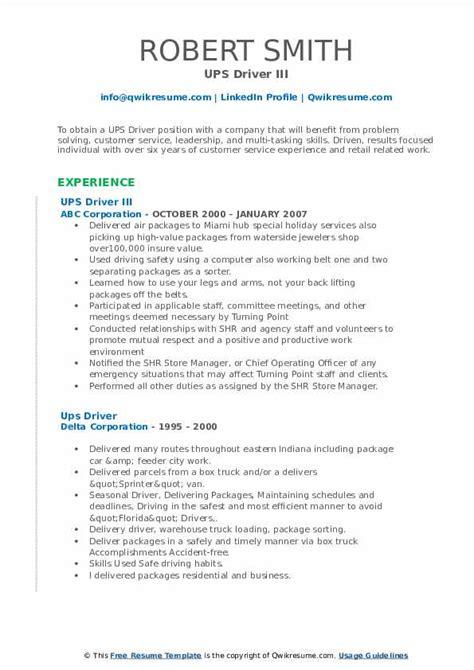 ups driver job description for resume submit your cv resume emirates diary dubai job tips