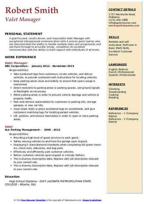 Valet Job Description For Resume Valet Resume Example Cover Letters And Resume