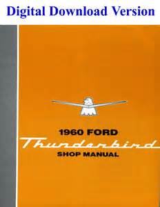 Various Ford Manuals Now Available As Instant Ebook Downloads.