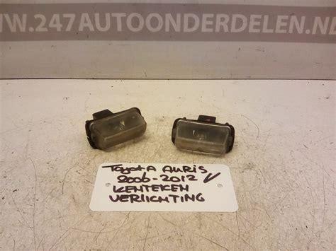 Verlichting Toyota Auris