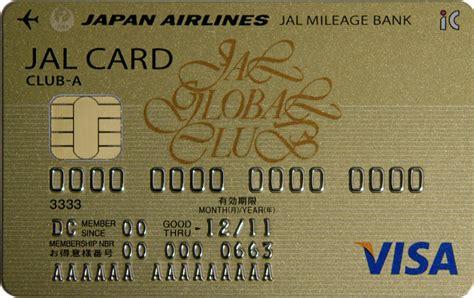 Visa Credit Card For Testing Emv Wikipedia