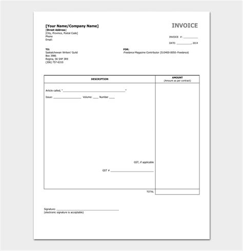 invoice template vtiger | email pitch letter, Invoice examples