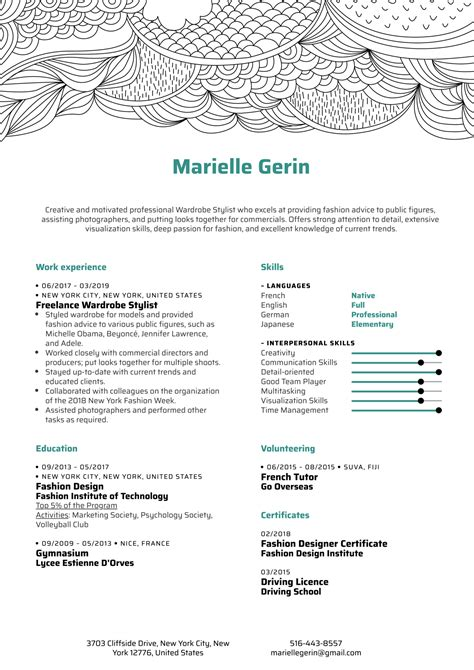 fashion - Wardrobe Consultant Sample Resume