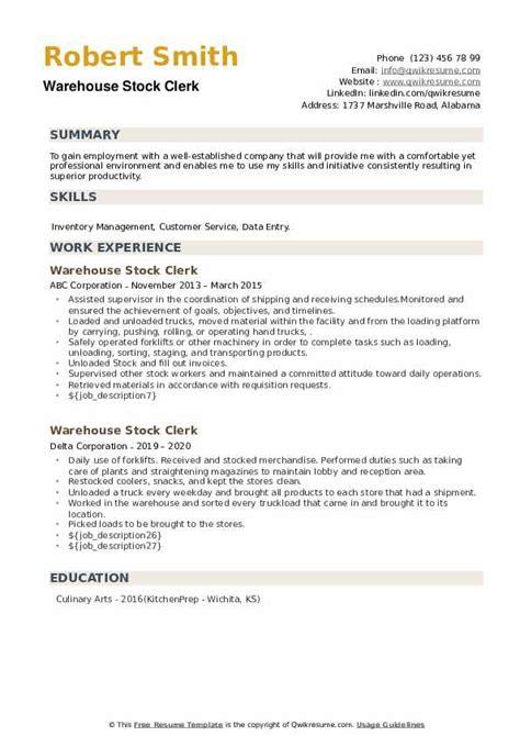 warehouse clerk resume templates stock clerk resume sample