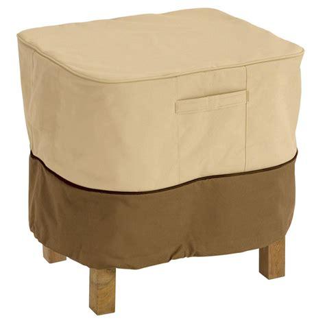 Wayfair Basics Square Patio Ottoman or Side Table Cover