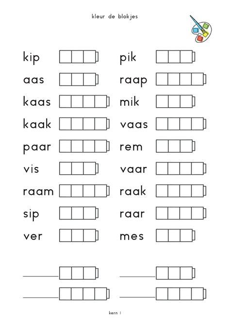 Werkbladen Schrijven