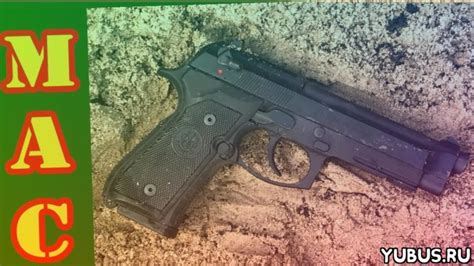 Glock-Question Which Is More Reliable Beretta Or Glock.