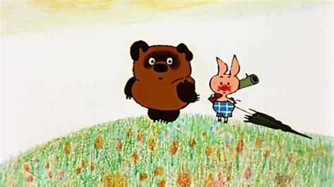 Read Books Winnie-the-Pooh in Russian A Translation of Milne's Winnie-the-Pooh into Russian Online