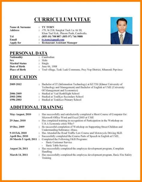 writing a cv email resume professional affiliations sample