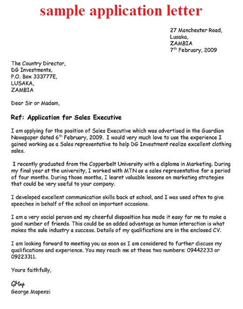 Written Letter Of Application Example Example Job Application Letter