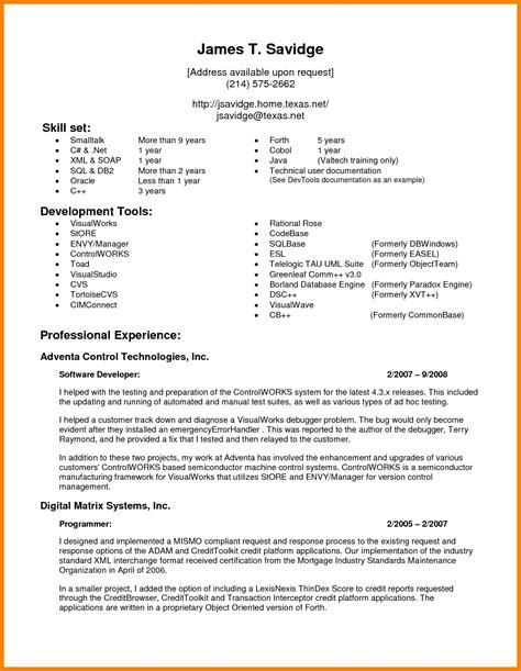 xml cv resume business plan app for mac