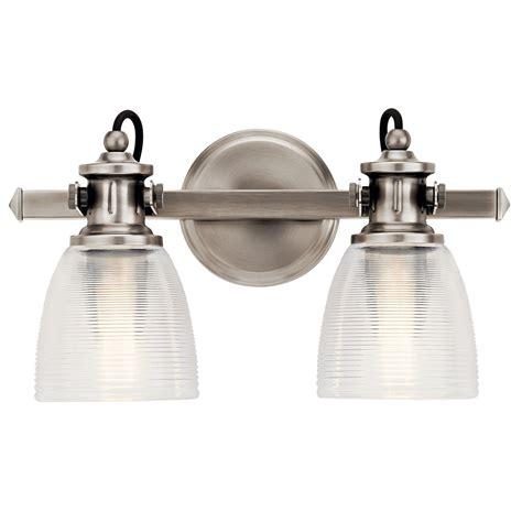 Yardley 2-Light Vanity Light
