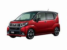 Daihatsu Move CUSTOM RS Price In Pakistan 2019 Gari New