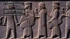 arte persiana riassunti di storia l impero persiano nascita