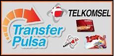 cara transfer pulsa telkomsel biaya pinjam dan ngutang pulsa