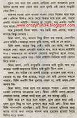 Choti Golpo In Cartoon Story Bangla Font New Cars Pictures