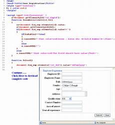 javaskool com javascript client side scripting validate form using javascript