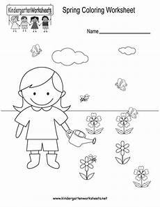 Malvorlagen Questions Kindergarten Coloring Worksheet Printable