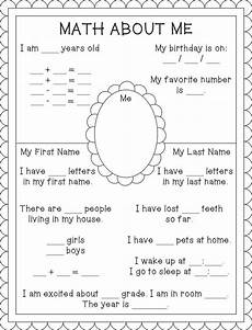 math about me page great for beginning of the year willow s class did this a few days ago