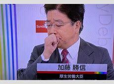 日本厚劳大臣发布会咳嗽 劳厚波 劳筋动骨后福厚是什么意思|2020-03-02