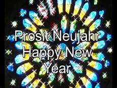prosit neujahr 2018 happy new year 2018 silvester