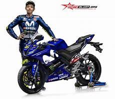 Modifikasi Motor R15 2018 by Modifikasi Striping Yamaha R15 V3 Livery Movistar Motogp