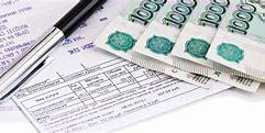 узнать долг за квартиру по адресу онлайн москва