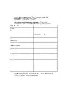 the great pacific garbage patch worksheet worksheets quot trash continent quot
