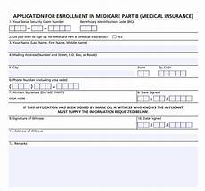 medicare part d changes for 2017 apply for medicare part b forms
