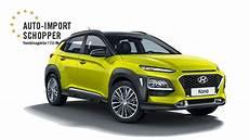 Hyundai Kona Bis Zu 20 Rabatt Auto Import Schopper