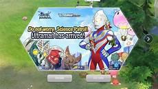 Malvorlagen Beast Quest Ragnarok Mobile Ultraman Crossover Event Ragnarok Mobile 1gamerdash