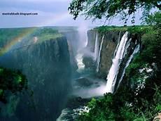 Munirah Kadir Air Terjun Tercantik Di Dunia