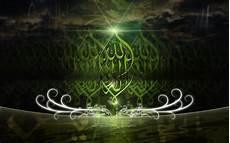 Wallpaper Islamik Tiada Tuhan Melainkan Allah Versi 1