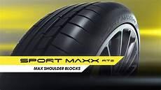 Dunlop Sport Maxx Rt 2 Max Shoulder Blocks