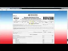 0619 e bir form latest and updated 2018 youtube