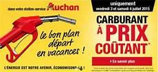 gasoil a prix coutant auchan carburant 224 prix co 251 tant juillet 2015