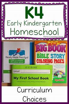 early kindergarten homeschool curriuclum plans for 2015