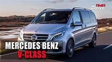 mercedes v klasse preis mercedes v class launched in india prices