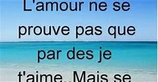 Sms D Amour Free Citation D Amour