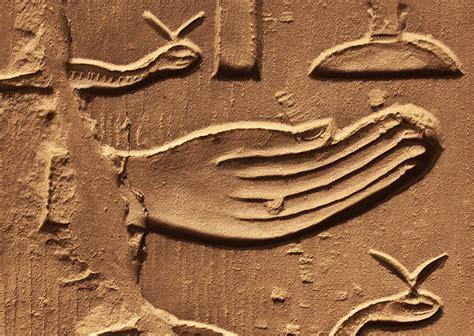 Snake Hieroglyph