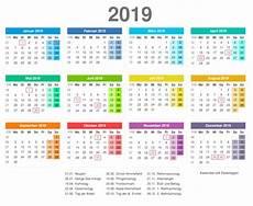pin up kalender 2019 kalender 2019 calendar 2019 printable daily calendar
