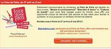 place gratuite foire de foire de 2012 200 entr 233 es gratuites