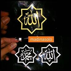 Koleksi Gambar Wallpaper Allah Swt Wallpaper