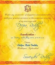wedding card templates in telugu telugu wedding cards shaadi