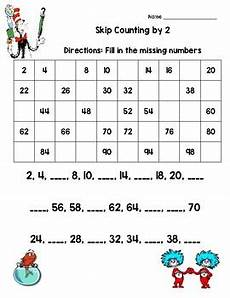 skip counting by 2 5 and 10 worksheets 12086 dr seuss skip counting by 2 5 and 10 read across america tpt